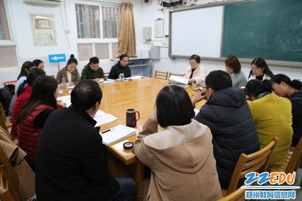 教师们分组研讨