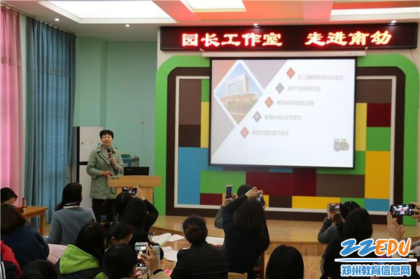 5.郑州师院教育科学院学前教育系刘颂华主任开展讲座
