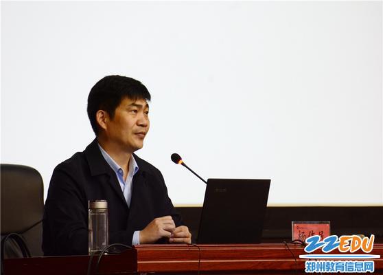 7.杨伟民主任深入解读习近平新时代中国特色社会主义思想