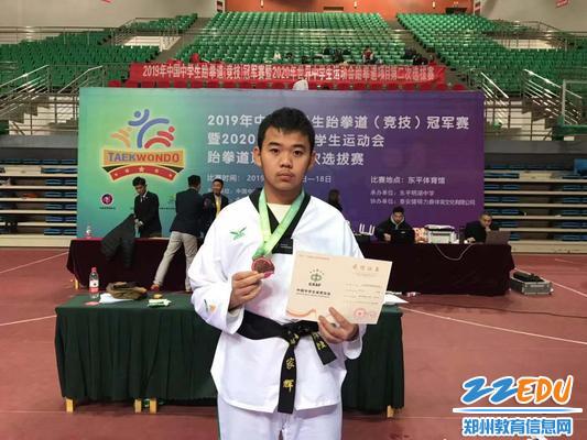 王玉凯 +78kg 第三名
