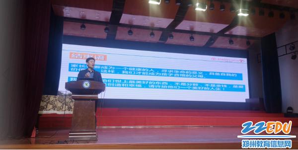 郑州回中王春前副校长做总结发言