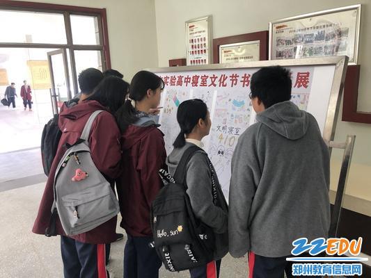 同学们看着书画作品热烈讨论着