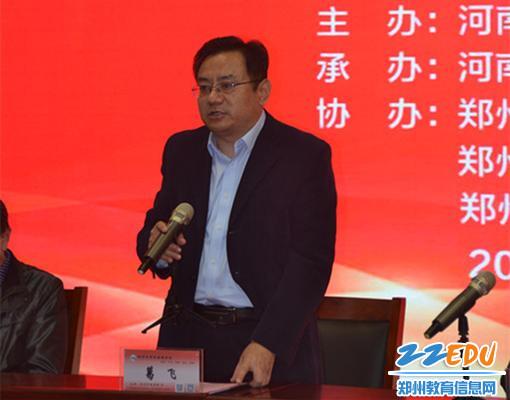 葛飞副局长宣布比赛开幕_副本