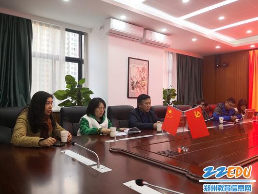 24中美术教研组长王娜老师谈美术教学方面的问题