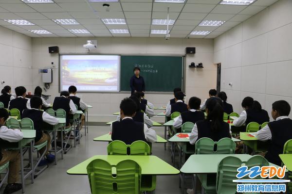 周欢老师在上思政课公开课