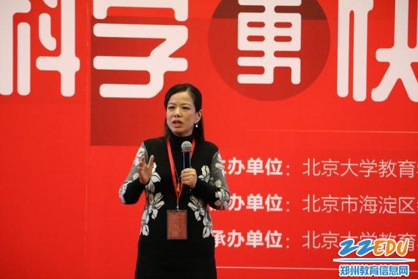 陈文莉教授分享新加坡学习科学的做法