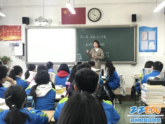 张如孟老师讲授教研课