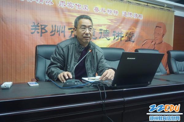 工会主席夏荣涛讲话