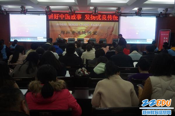 讲好中国故事,发扬优良传统