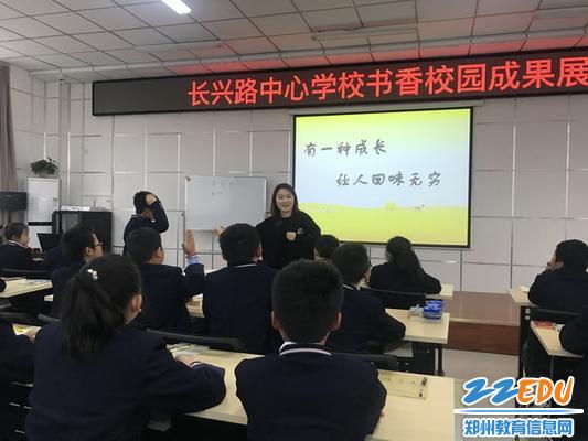 8.阅读交流课《草房子》_调整大小