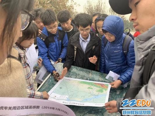3野外地图遥感图判读技能训练