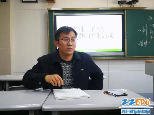 袁老师的自我评述