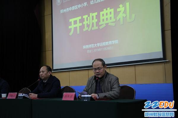 2薛东前向参加培训学员表示欢迎