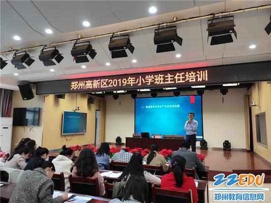 图片5 虎鹏老师《基于核心素养下的班级管理》