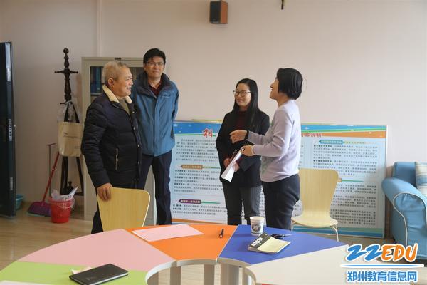 了解郑州回中心理健康教育教育情况