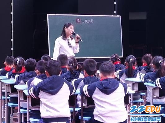 曹露露老师课堂教学精彩瞬间1_调整大小