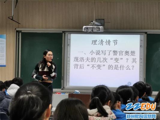 1、语文学科郭艺伟老师授课