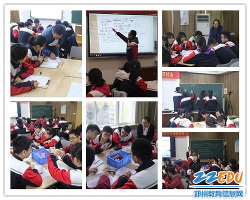 郑州回中学历案教学课堂上的学生风采