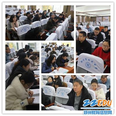 豫、辽、蒙三省区的教育同仁同教研共观课