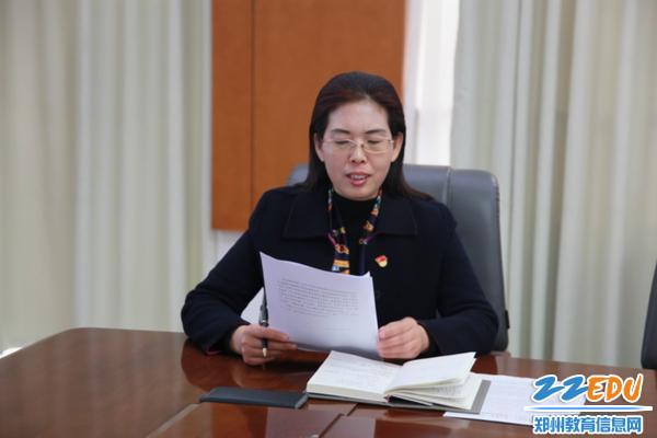 3.106中学党委副书记谭纪萍讲话