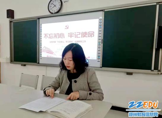 5.106中学高中第二党支部在支部书记李华强带领大家学习讨论