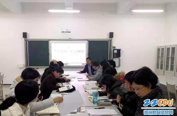 6.第三党支部书记田东方汇报了党内外群众的意见和建议