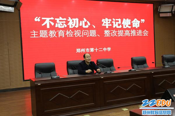 党委副书记、校长孟天义明确填写要求确保不走过场