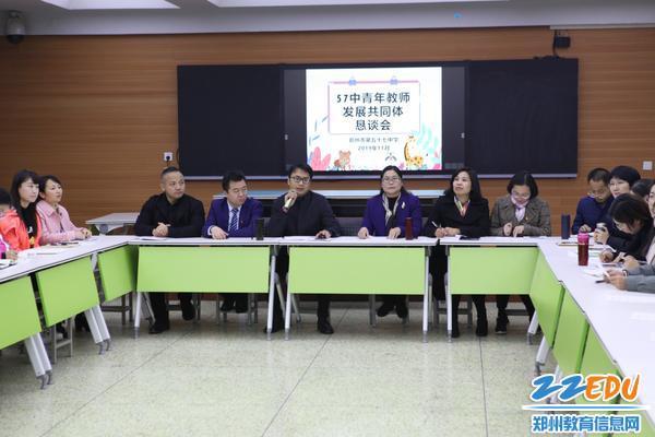 郑州金沙澳门官网4066中副校长王长喜解读青年教师发展共同体成立的目的及行动计划_meitu_2