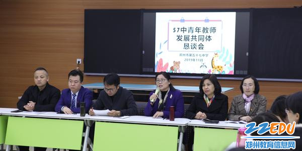 郑州金沙澳门官网4066中党委书记、校长李宇红对青年教师的发展提出希望