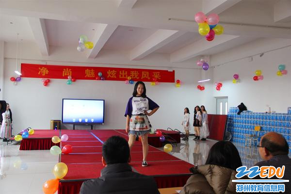 http://www.hjw123.com/huanbaogongyi/58455.html