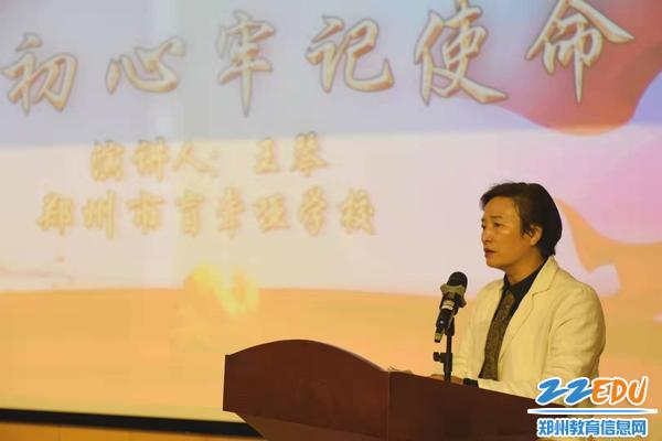 王琴老师讲师德故事