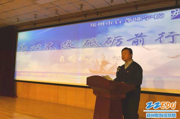王松森老师讲青年教师李娟的事迹