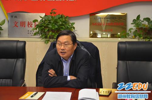 金水区委副书记李伟革提出要求
