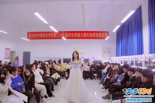 郑州市化妆师技能大赛