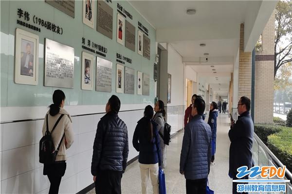 来自全省的教师参观郑州11中
