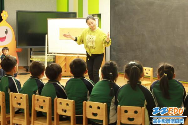 大河路街道办事处中心幼儿园马倩大班韵律活动《超级大萝卜》_调整大小