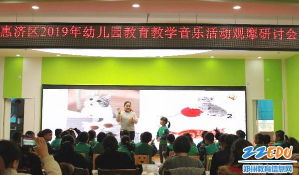 惠济区花园口幼儿园程亚方老师执教大班歌唱活动《我是猫》_调整大小