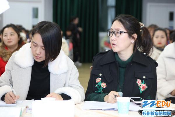 惠济区教育科科长黄金红和副科长李蓓参加活动_调整大小