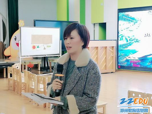 惠济区教育科陈艳青老师总结_调整大小