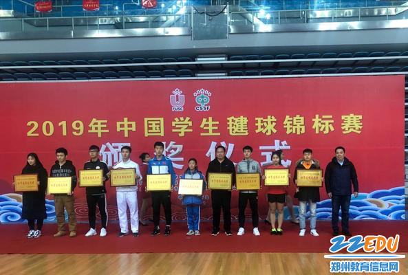 61中获得体育道德风尚奖