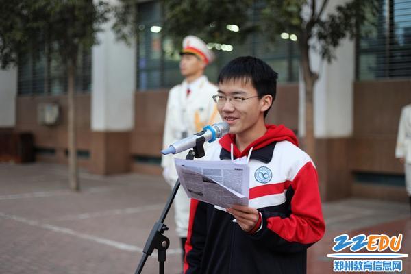 学生代表高三五班荣典正同学国旗下演讲