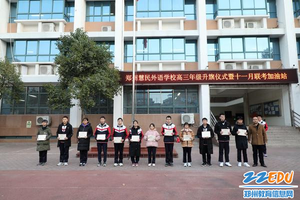 学生发展处主任杨洋为理科学习标兵颁奖