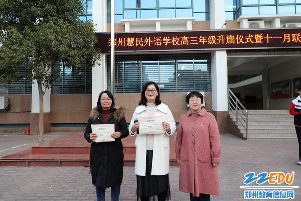 党支部张峰书记为优秀备课组化学组颁奖并合影