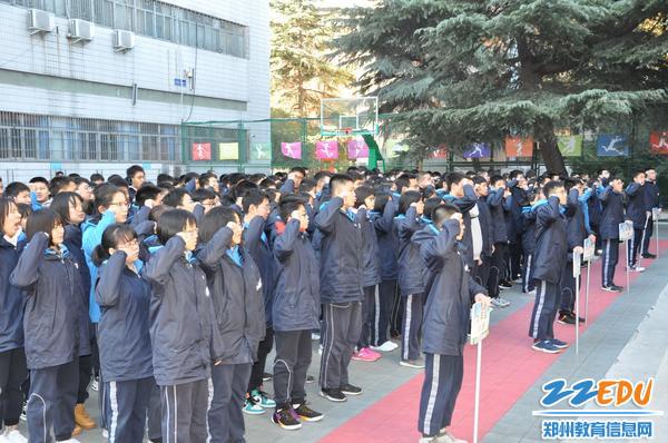 学生代表王康羽进行主题演讲 (2)