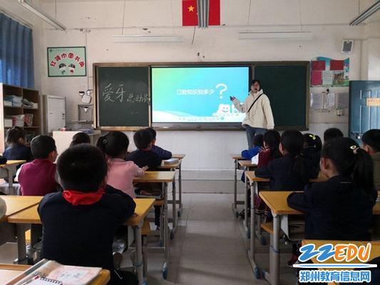 1.辅导员老师讲解口腔知识
