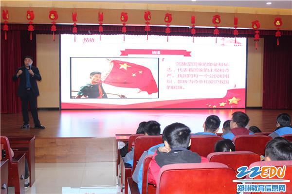4号召学生为国旗增光添彩