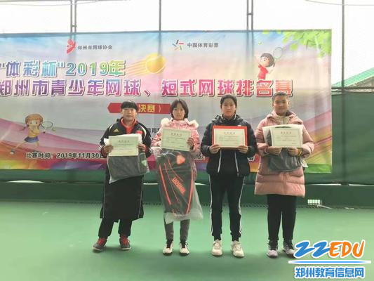 (左二)经纬中学学生鲁贺祯