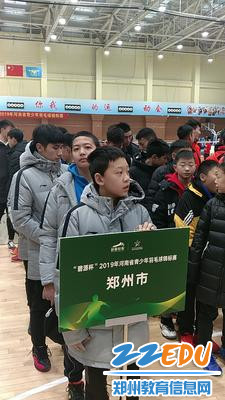 代表郑州市参赛