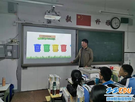 4各班通过班会开展垃圾分类宣讲活动_副本
