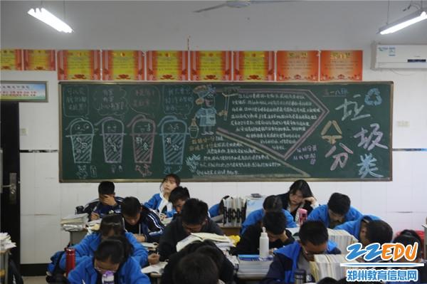5政教处要求各班办一期以垃圾分类为主题的黑板报_副本